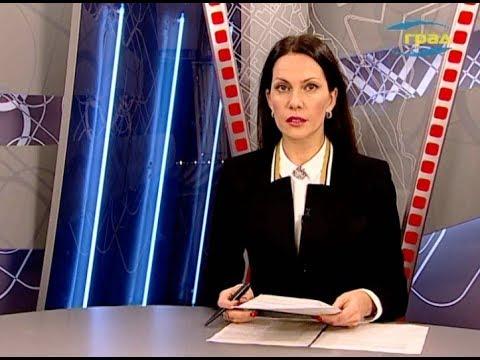 Телерадиокомпания «ГРАД»: Новости Одессы 16.11.2018