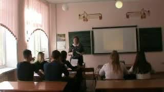 Ветрова Е.П. Урок русского языка в 11 классе