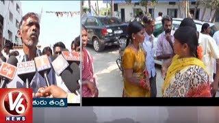 Bridegroom Canceled Wedding Due To Horoscope Issue In Siddipet. V6 ...