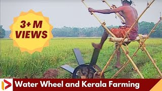 Water wheel, Farming Kerala Farmers