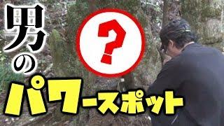 千葉県君津市にある「三島神社」行ってきました。 ☆三島神社 https://go...