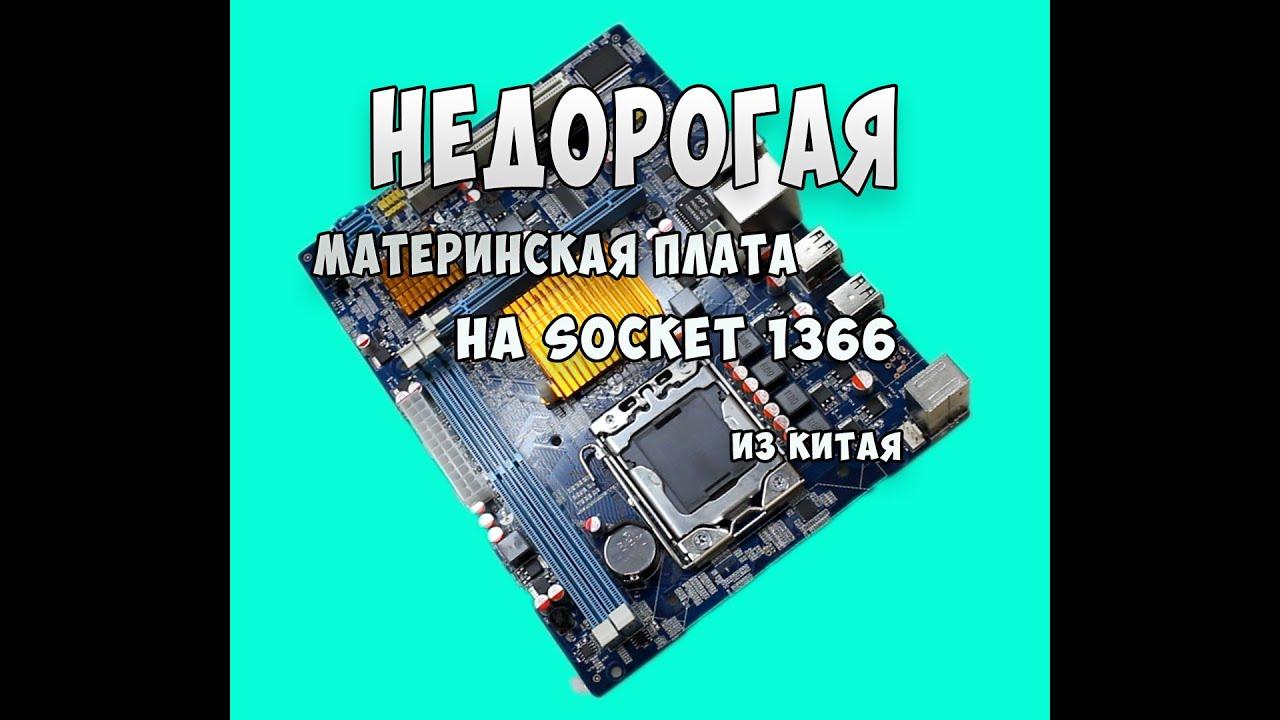 MSI MS N821 Прошивка - YouTube