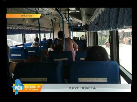 Эксперимент в автобусах Иркутска: безопасен ли общественный транспорт?