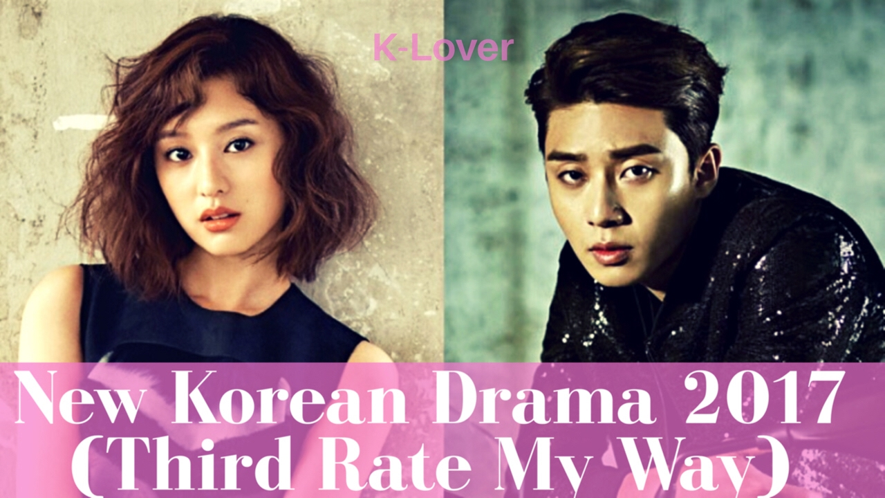 Park Seo Joon New Korean Drama 2017 Youtube