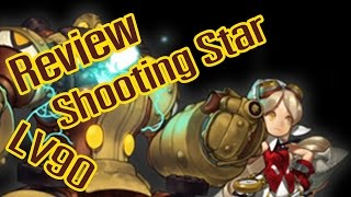 Dragon nest [TH] : Review Skill Shooting Star LV90