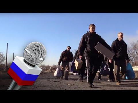 'Твари!' - російський