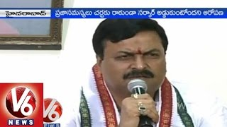 T Congress demands TRS government to conduct assembly sessions