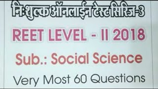 Test series Reet level - 2 ,social science