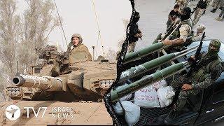 Hamas Threatens To Escalate Violence Along Gaza Border   TV7  Srael News 20.08.19