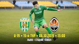 U-19 | «Карпати» – «Шахтар». LIVE!