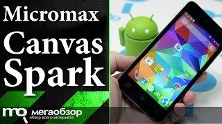 Обзор Micromax Canvas Spark