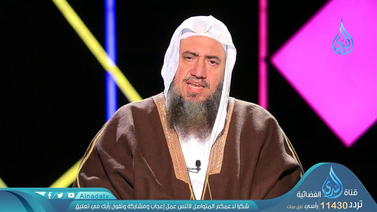 ربوبية الله تعالى و توحيده |  17 | | روحا من أمرنا | د . خالد فوزي حمزة