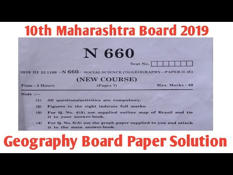 Geography Paper Solution 10th Ssc Maharashtra Board 2019 2019