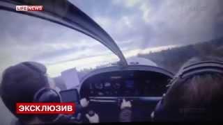 Авиакатастрофа. Вид из кабины. Потеря управления