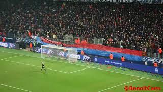Ambiance Caen - Lyon Coupe de France 1 mars 2018