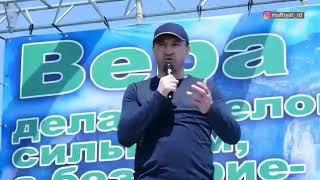 Форум памяти шейха Мухаммада Ярагского