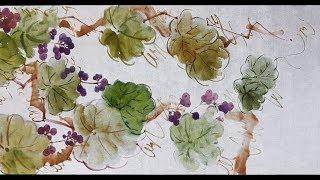 Акварель и Азиатская живопись Виноград се-и видео урок Asian Brush Watercolor Grapes 포도 그림 그리기