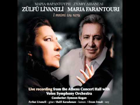 Zülfü Livaneli & Maria Farantouri - 04. I Physsi Tis Yinekas(kan çiçekleri)-2011 yeni albüm