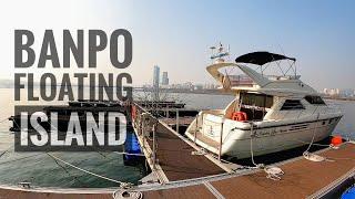 Banpo Floating  Sland And Hanriver Rides Travelkorea Twitterbike Twitterthunder