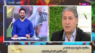 شريف عبد المنعم يداعب