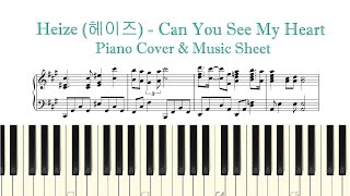 Heize 헤이즈 Can You See My Heart 내 맘을 볼수 있나요 Hotel Del Luna Ost Part 5 Piano Cover Piano Sheet