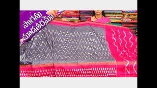 Outstanding Big Border Sarees    Pattu, Diamond Design Ikat Sarees    Sogasu Chuda Tarama