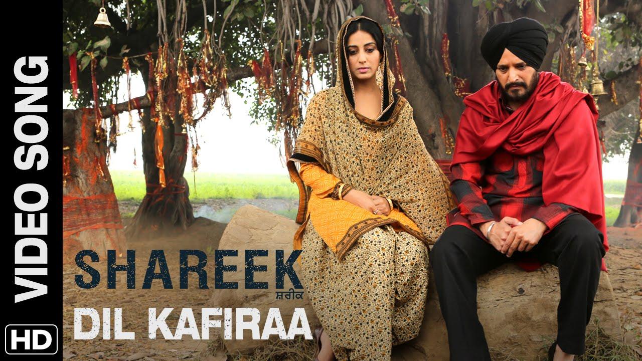 Download Dil Kafiraa | Video Song | Shareek | Jimmy Sheirgill, Mahie Gill | Mickey Singh