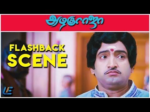 All in All Azhagu Raja - Flashback | Karthi | Prabhu | Kajal Aggarwal | M. Rajesh | S. Thaman