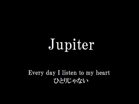 日曜劇場『陸王』(主題歌)Jupiter/Little Glee Monster【フル 歌詞付き】song by AYK