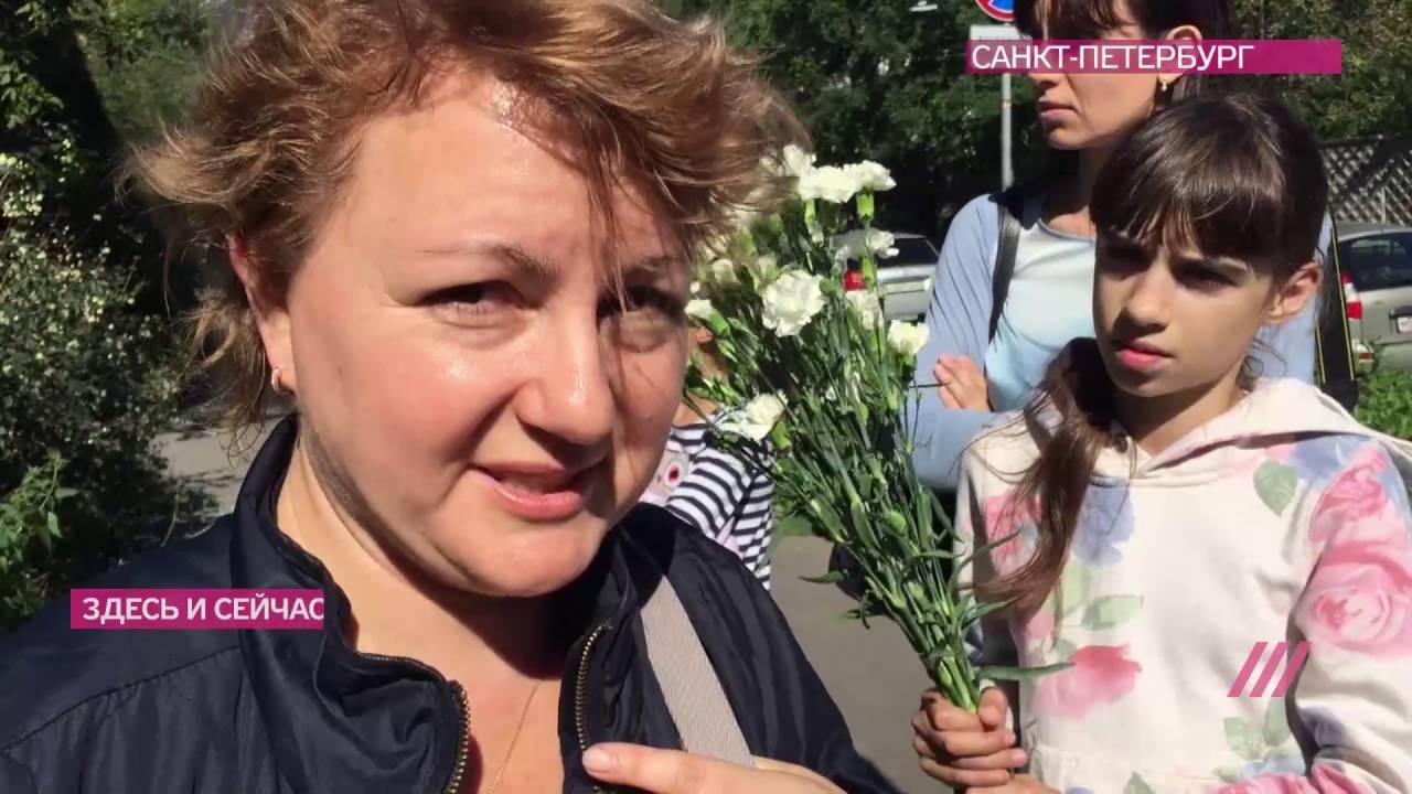 Акция «Последний адрес» в Санкт-Петербурге - YouTube