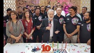 Celebrating 10 years of success and pride #NewsOnePK