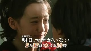 出演:芦田愛菜・鈴木梨央・渡邉このみ・桜田ひより・五十嵐陽向 明日、...