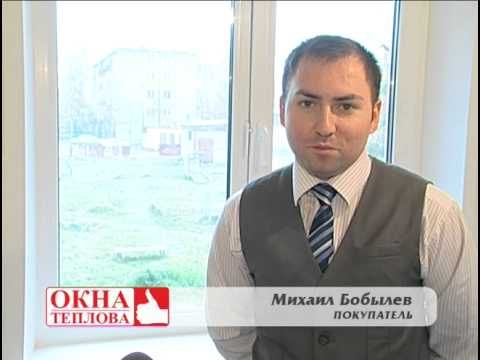 Окна Теплова - пластиковые окна в Архангельске (отзывы клиентов)