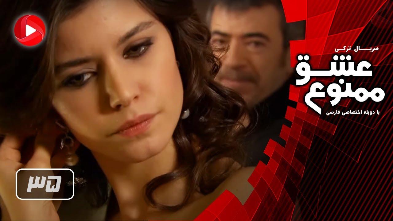Eshghe Mamnoo Episode 23 I عشق ممنوع 6
