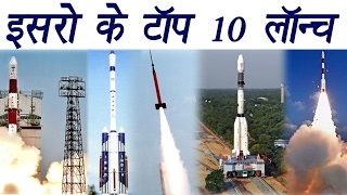 ISRO launches 104 satellite: Here are the top 10 launches by Indian Space agency | वनइंडिया हिंदी