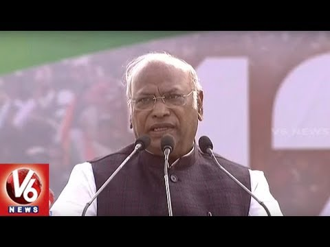 Congress Leader Mallikarjun Kharge Speech At Mamata Banerjee's United India Rally | Kolkata | V6