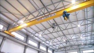видео Кран-балка электрическая подвесная 5 тонн/12 метров. Производство/установка в Красноярске