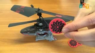 Іграшка Эйрхогс (AirHogs) Вертоліт, що стріляє дисками