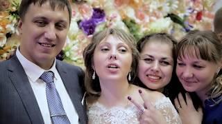 Отзыв со свадьбы Олега и Натальи. Ведущая - Анастасия.