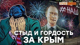 За что крымчане благодарны России? | Крым.Реалии ТВ