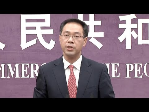 China, U.S. Have Intensive Exchanges on Past, Future Trade Issues: MOFCOM Spokesman Mp3