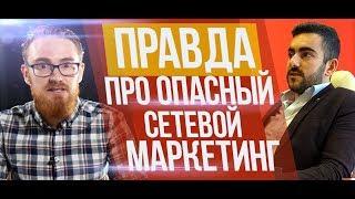 НАГЛЫЙ БАРЫГА ОБМАНОМ ЗАМАНИЛ К СЕБЕ! ZHPKS