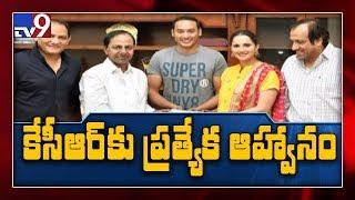Azharuddin's son to marry Sania Mirza's sister : Telangana CM KCR invited - TV9
