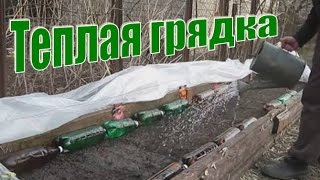 Теплая грядка весной для рассады (укр.)(, 2016-03-27T21:43:39.000Z)