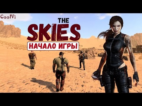 Видео Сталкер онлайн игра