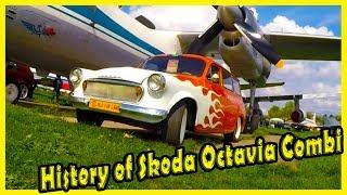 History of Classic Car Skoda Octavia Combi 60s. Costume Classic Cars from the 60s. Classic Cars Show