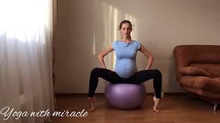 Йога для беременных на фитболе