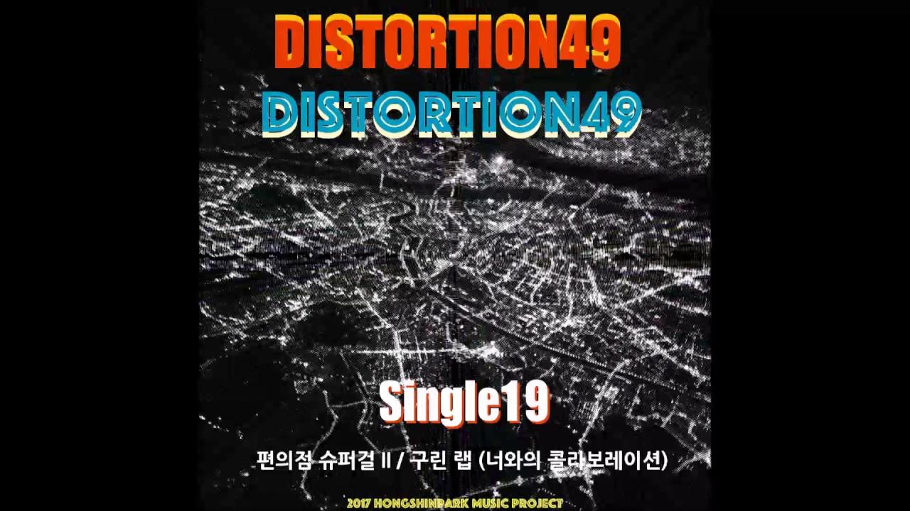 [SPOILERS] Slendytubbies 3 Soundtrack: