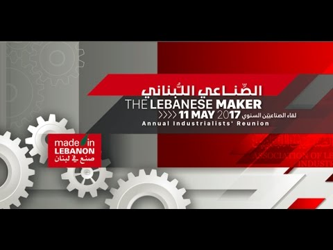 The Lebanese Maker by the Association of Lebanese Industrialists