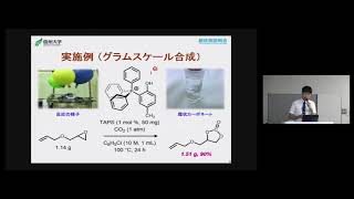 「信州大学 新技術説明会」(2018年8月9日開催)にて発表。https://shin...